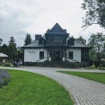 Zdjęcie Restauracja Stary Dom Zdrojowy