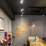 صورة فوتوغرافية لـ Fat Witch Bakery Osaka
