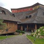 Photo of Restauracja Chata Goralska