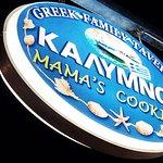 Kalymnos Traditional Fish Taverna resmi