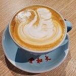 大和堂咖啡泡沫咖啡