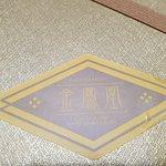 阿默典藏蛋糕台中門市照片
