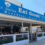 Zdjęcie Eat Greek