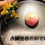 艺奇 - 台北敦化北店照片