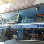 Φωτογραφία: Rainbow