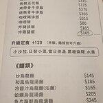 Photo de Chuang BBQ Kitchen & Bar