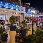 Φωτογραφία: Hercules - Greek Grill House