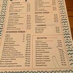 Фотография Ресторан Рыбак