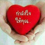 Bilde fra Thaikjøkken