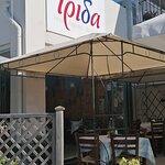 Φωτογραφία: Εστιατόριο Ίριδα