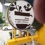 ภาพถ่ายของ Awe's Cafe