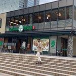 Photo de Tim Ho Wan Shinjuku Southern Terrace