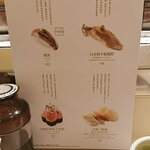 元気壽司照片