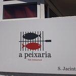 Foto de A Peixaria