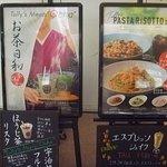 Tully's Coffee, Shin Osaka Hankyu Bldg.照片