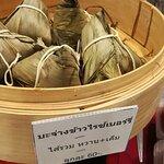 ภาพถ่ายของ ฮองมิน สาขา เซนทรัล พลาซ่า บางนา