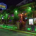 Mythos Restaurant Gouvia Foto