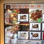 Yayoiken Nambanaka 2chome照片