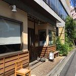 Foto de Kyourakutei