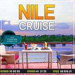 صورة فوتوغرافية لـ مركب نايل البواخر النيلية بالقاهرة