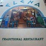 Fotografie: Restaurant ELENA