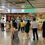 ภาพถ่ายของ Tim Ho Wan (Central)