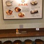 老店淡水魚丸照片