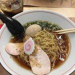 Foto de Ryukishin Ciencias