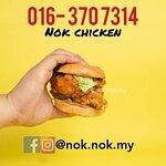 ภาพถ่ายของ NOK NOK