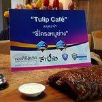 ภาพถ่ายของ Tulip Cafe