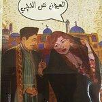 صورة فوتوغرافية لـ Kabab Erbil Iraqi