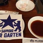 ภาพถ่ายของ Sapporo Beer Garden