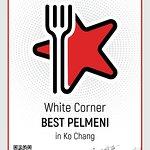 White Corner照片