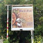 Foto van Pizza Vasilis