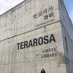 테라로사 경포대점의 사진
