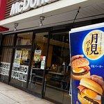Bilde fra McDonald's Yoyogi