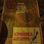 Zdjęcie Kryivka