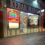 صورة فوتوغرافية لـ Kebab Mahal