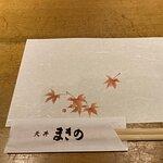 ภาพถ่ายของ Tendon Makino Nara Higashimuki