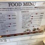 ภาพถ่ายของ Otaru Cafe × Hello Kitty