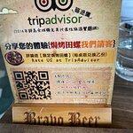 BravoBeer (Banqiao)照片