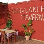 Φωτογραφία: Souvlaki Steak House & Grill