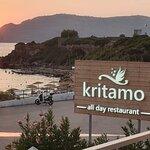 Bilde fra Kritamo Restaurant