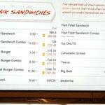 صورة فوتوغرافية لـ مطعم البيك