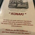 Φωτογραφία: Konaki Greek Taverna
