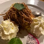 Chestnuts pasta and whipped cream