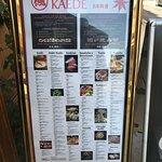 Photo of Kaede