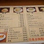 ภาพถ่ายของ Sapporo Ramen Kuwana Tokeidaidoori
