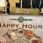 ภาพถ่ายของ Tim Ho Wan Terminal 21
