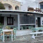 Φωτογραφία: Εστιατόριο Αράπης